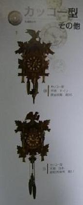 P1020947_3