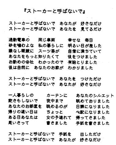 Img004_sh01